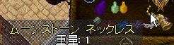 WS001786.JPG