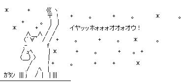 WS001802.JPG