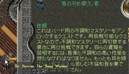 WS002003.JPG