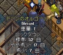 WS002033.JPG