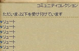WS002046.JPG
