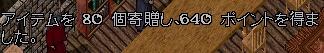 WS002064.JPG