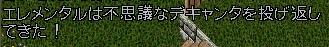 WS002080.JPG
