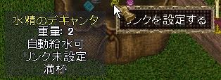 WS002085.JPG