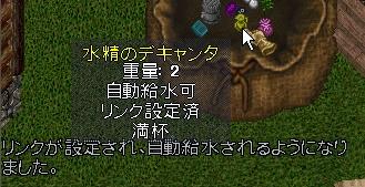 WS002088.JPG