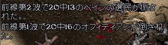 WS002118.JPG