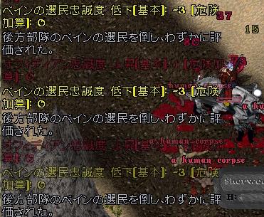 WS002119.JPG