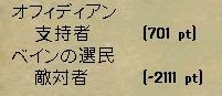 WS002122.JPG