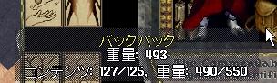 WS002205.JPG
