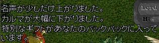 WS002261.JPG