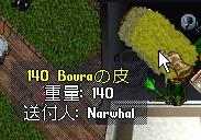 WS002313.JPG