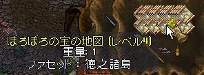 WS002335.JPG