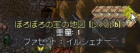 WS002336.JPG