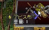 WS002351.JPG