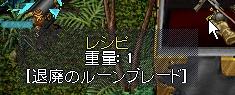 WS002352.JPG