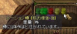 WS002360.JPG