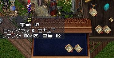 WS002432.JPG
