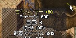 WS002536.JPG