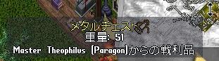WS002541.JPG