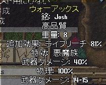 WS002557.JPG