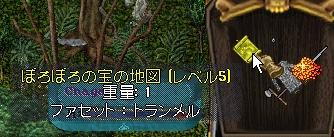 WS002562.JPG