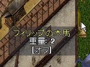 WS002570.JPG