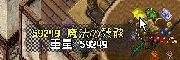 WS002586.JPG