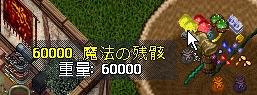 WS002587.JPG