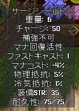 WS002589.JPG