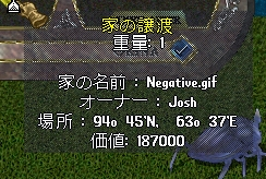 WS002644.JPG