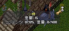 WS002717.JPG