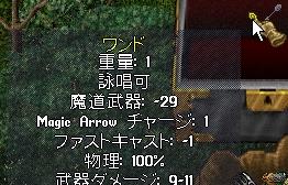 WS002770.JPG