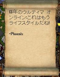WS002931.JPG