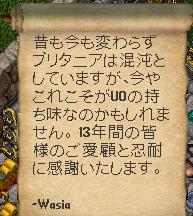 WS002934.JPG