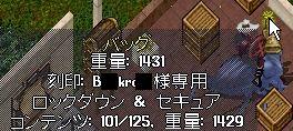 WS003021.JPG