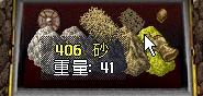 WS003107.JPG