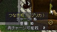 WS003139.JPG