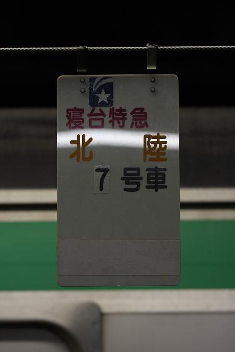 tetsuyan_0131.jpg
