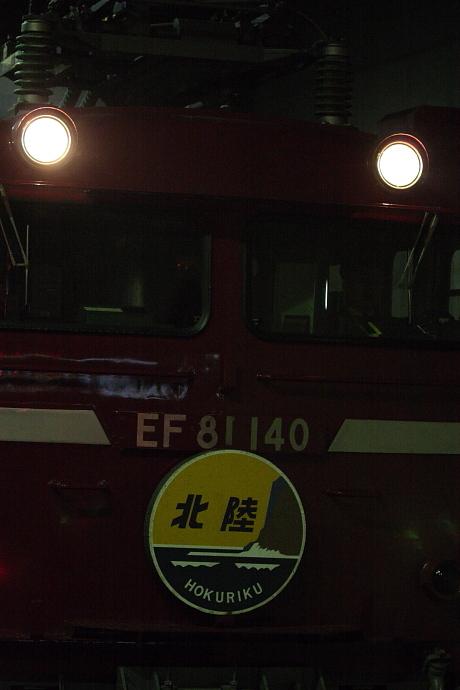tetsuyan_0133.jpg