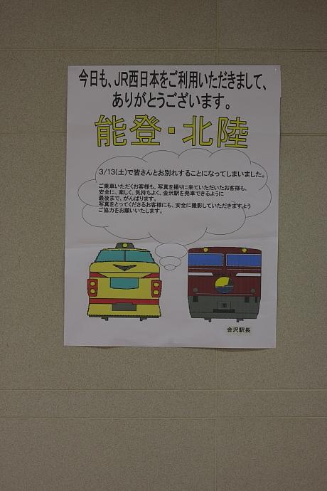 tetsuyan_0137.jpg