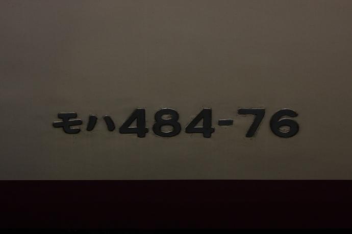 tetsuyan_0138.jpg