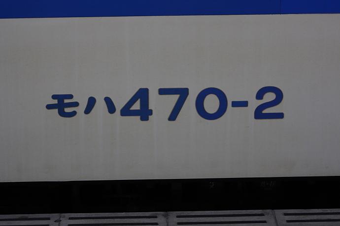 tetsuyan_0143.jpg