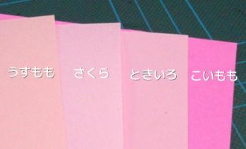 20110828_gayoshi01.jpg