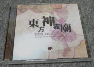 20110919_shinreibyo01.jpg
