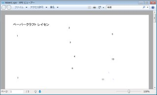 20120130_vista02.jpg