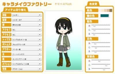 20120327_kisekae01.jpg