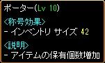 RedStone 10.02.28[03]