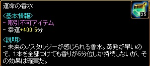 RedStone 10.03.01[04]