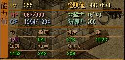 RedStone 10.03.03[00]