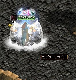 RedStone 10.03.03[04]